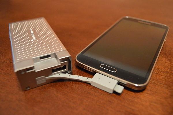 MVP 3.0 Charging Phone