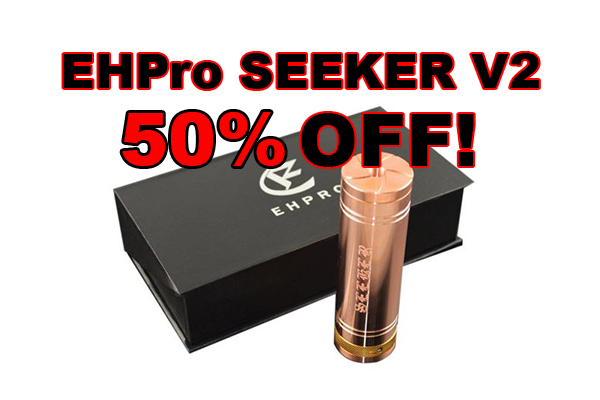 ehpro 50 off