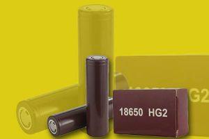 LG HG2 Battery Deal