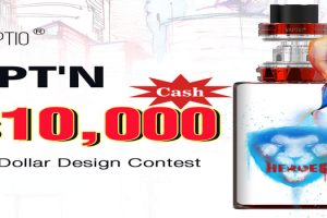 Vaptio Captn Design Contest
